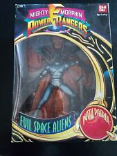Bandai Mighty Morphin Power Rangers Evil Space Aliens -- Putty Patrol New in Box