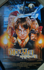Harry Potter Philosopher's Stone (2001) original Korean film movie poster b2