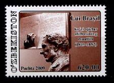 Inventor Blind writing Louis Braille. 1w. Uzbekistan 2009