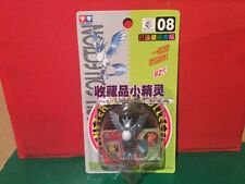 Auldey Tomy Pokemon # 8 (ARTICUNO) Pocket Monsters 1998