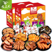 Delicious Spicy Chinese Snack Box Asian 54 PCS Local Specialty Vacuum Packing