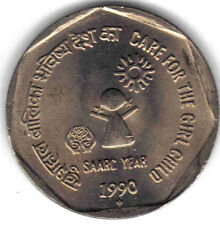 INDIA: UNCIRCULATED 1990 SAARC COMMEMORATIVE 1 RUPEE, KM #87