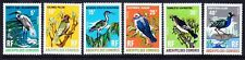 COMORO IS 1971 SG94/9 Birds - set of 6 - superb unmounted mint. Catalogue £32