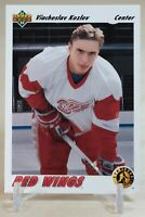 1991-92 Upper Deck Viacheslav Kozlov #462 Rookie Detroit Red Wings