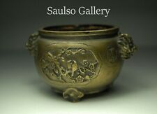 Chinese late 18th cast Bronze Incense Burner from prominent estate collection