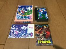 TWINBEE 3 Famicom Japan NES BOX and Manual Nintendo Konami