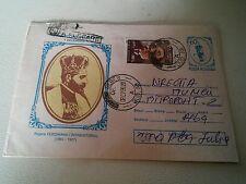 000 Romania Envelope 1996? Ferdinand Intregitorul Postmarked