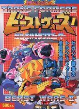TRANSFORMERS Beast Wars 2 all robots art book #1