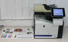 HP Laserjet 500 color MFP M575 CD645A Farb-Laser Drucker Kopierer Scanner Fax