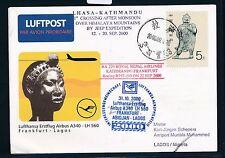 67879) LH FF Frankfurt - Lagos Nigeria 31.10.2000, + Nepal FF + Expedition China