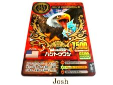 Animal Kaiser Japanese Gold Champion Bald Eagle Card