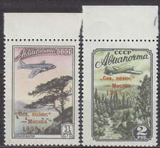 RUSSIA - AIRMAIL COMPLETE OVWERPRINTS 1955 Mi. 1789-1790 Zag. 1755-1756- **MNH**