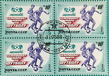 Russia (Soviet Union)USSR -1986 MNHOG Block of 4 Footbal Mexico-86 CTO(Moscow)