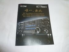 ICOM  7851 Transceiver company Brochure color with  features, and info on 7851