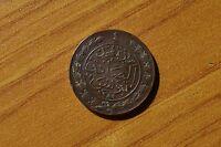 MONETA TUNISIA 4 KHARUB 1864 AL SADIZ BEY SUBALPINA