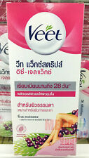 Veet Cold Wax Strips Hair Remover Wax Strip with Easy Grip Ready to Use