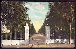 Marraquene = Marracuene LOURENÇO MARQUES Mozambique. Postcard COLONIAL AFRICA