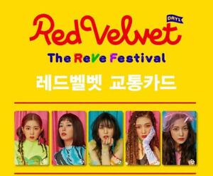 RED VELVET CASHBEE CARD [THE REVE FESTIVAL] SM OFFICIAL GOODS - SELECT MEMBER