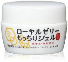 New!! Genuine OZIO Royal Jelly ALL-IN-ONE Face Cream 75 g from Japan Import