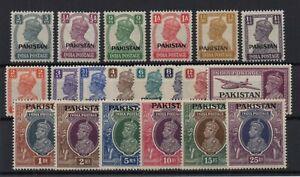 !!! PAKISTAN, SET # 1/19 (Y & T CATALOGUE), N°1/15 MH, N°16/19 MNH
