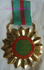 DEC4364 - ORDER OF THE JIHAD - Socialist People's Libyan Arab Jamahiriya - LYBIE