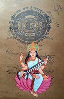 Goddess Saraswati Painting Handmade Beautiful Miniature Artwork On Stamp Paper