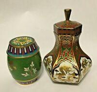Chinese Cloisonné Enamel Lidded Jars - Pair