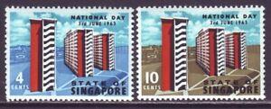 Singapore 1963 SC 70-71 MNH Set Public Housing