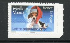 STAMP / TIMBRE FRANCE  N° 4124 ** MEILLEURS VOEUX / AUTOADHESIF