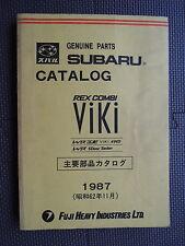 JDM SUBARU REX / COMBI ViKi KG KN Series Original Genuine Parts List Catalog