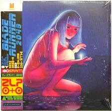 Blade Runner 2049 Sdtk. [Teal & Pink Vinyl] Lp Vinyl Record Album [Sealed] Mondo