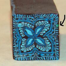 "polymer clay cane, raw, square, Kato, Premo # 03222  7/8"" x 1 5/8"" 1 ounce"
