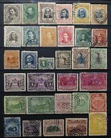 1863-1950 > COSTA RICA > Multi Condition Vintage Stamps.