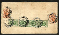RUSSIA to FRANCE cover 1912 Good postage - VF