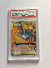 PSA 10 Japanese Pokemon Card Moltres Articuno Zapdos 035/054 RR. UK Seller.