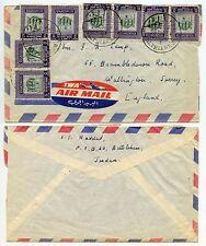 TRANSJORDAN 1954 TWA AIR MAIL ETIQUETTE AIRCRAFT ILLUSTRATION