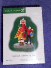 DEPT 56 CHRISTMAS IN THE CITY Accessory LANTERNS & FIREWORKS FOR SALE NIB
