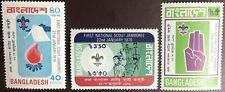 Bangladesh 1978 Scout Jamboree MNH