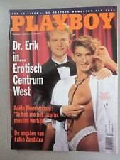 PLAYBOY (NL) Nr.  3 - 1994   PLAYMATE: JULIANNA YOUNG