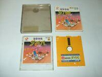 Meikyuu Jiin Dababa Boxed Nintendo Famicom Disk system FC KONAMI Japan import