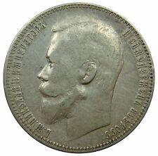 (m92) - rusia Russia - 1 rublos rouble 1899 ФЗ-Nikolai II-aVF-y # 59.3