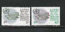 ETHIOPIA - 468-469 - MNH - 1966 - NEW WHO HQ, GENEVA