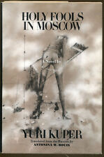 Holy Fools in Moscow by Yuri Kuper-1st US Edition/DJ-1974-Publisher Reveiw Copy
