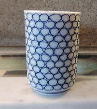 Japanese Blue and White Porcelain Fish Net Vase Cup Cylindrical Beaker