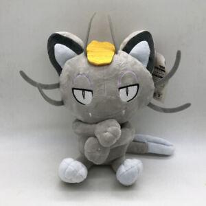 Pokemon Plush 35cm Alolan Meowth
