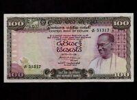Ceylon (Sri Lanka):P-80b,100 Rupees 1975 * Pres. Bandaranaike * VF *