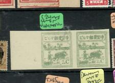 BURMA JAPANESE OCCUPATION (P1501B) 2C COW IMPERF PL PROOF PR NGAI