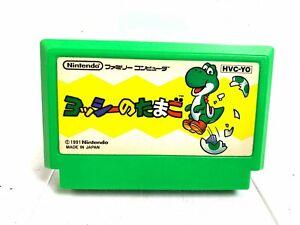 Yoshi'S Egg  Famicom Nintendo NES Japan post