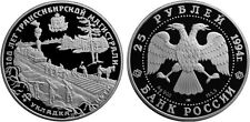 25 Rubles Russia 5 oz Silver 1994 100 Years of the Trans-Siberian Railway Proof