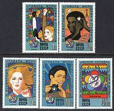 5497 - RUSSIA 1985 - 12th World Youth Festival - MNH Set